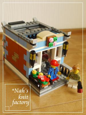 LEGOCornerDeli45.jpg