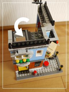 LEGOCornerDeli65.jpg