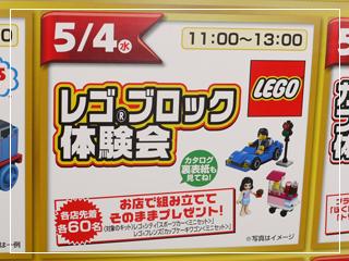 LEGOCupcakeStall01.jpg