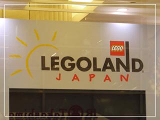 LEGOFestival02.jpg
