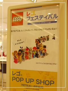 LEGOFestival15.jpg