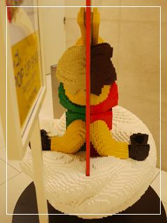 LEGOFestival20.jpg