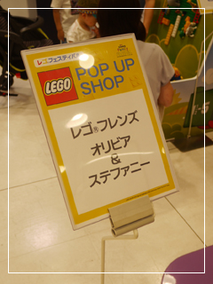 LEGOFestival35.jpg
