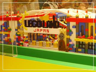 LEGOFestival38.jpg