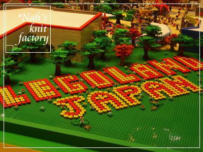 LEGOFestival39.jpg