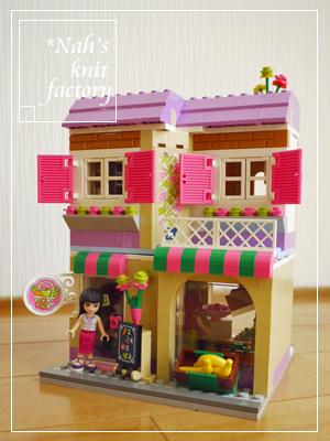 LEGOHeartlakeFoodMarket43.jpg