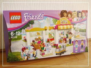 LEGOHeartlakeSupermarket01.jpg