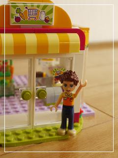 LEGOHeartlakeSupermarket21.jpg