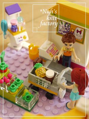 LEGOHeartlakeSupermarket26.jpg