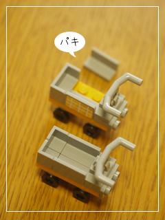 LEGOHeartlakeSupermarket30.jpg