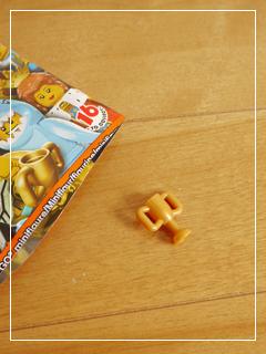 LEGOMinifigSeries15-05.jpg