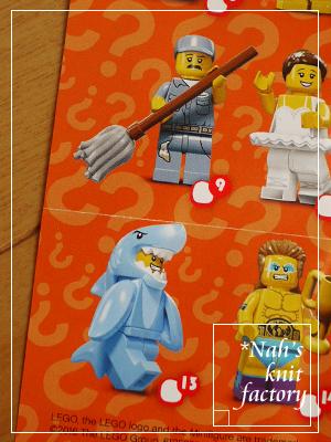 LEGOMinifigSeries15-09.jpg