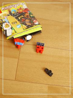 LEGOMinifigSeries16-02.jpg