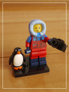 LEGOMinifigSeries16-03.jpg