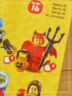 LEGOMinifigSeries16-13.jpg