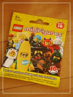 LEGOMinifigSeries16-14.jpg