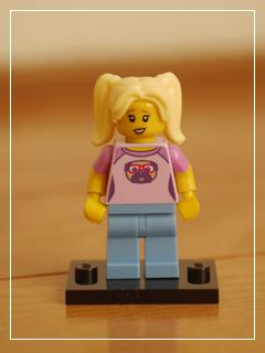 LEGOMinifigSeries16-18.jpg