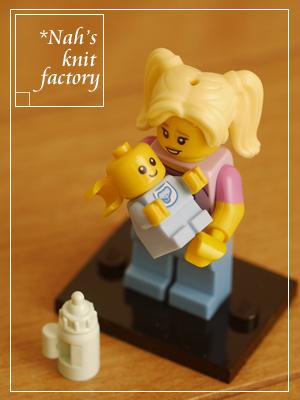 LEGOMinifigSeries16-19.jpg