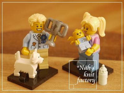 LEGOMinifigSeries16-21.jpg