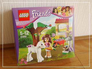 LEGONewbornFoal01.jpg