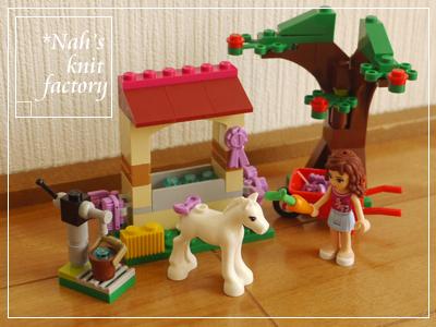 LEGONewbornFoal07.jpg