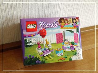 LEGOPartyGiftShop01.jpg