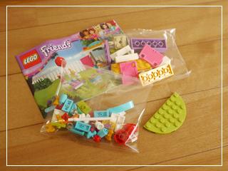 LEGOPartyGiftShop03.jpg