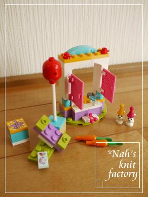 LEGOPartyGiftShop05.jpg