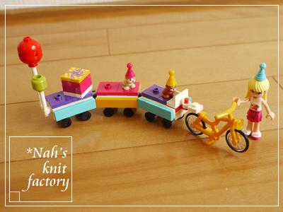 LEGOPartyTrain10.jpg