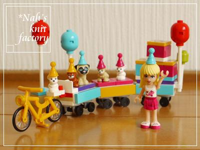 LEGOPartyTrain13.jpg