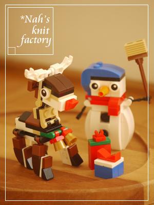 LEGOReindeer08.jpg