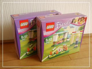 LEGOSoccerPractice08.jpg