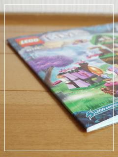 LEGOStarlightInn02.jpg