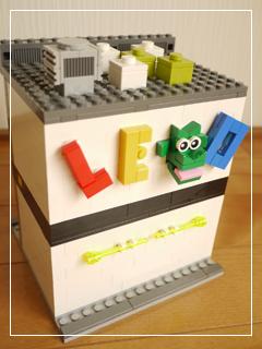 LEGOStore20.jpg