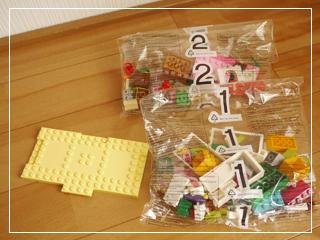 LEGOSupermarketSuitcase05.jpg