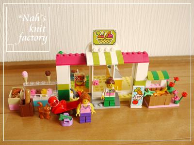 LEGOSupermarketSuitcase15.jpg