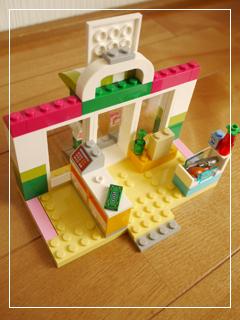 LEGOSupermarketSuitcase16.jpg