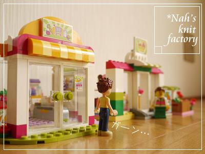 LEGOSupermarketSuitcase19.jpg
