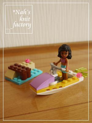 LEGOWaterScooterFun05.jpg