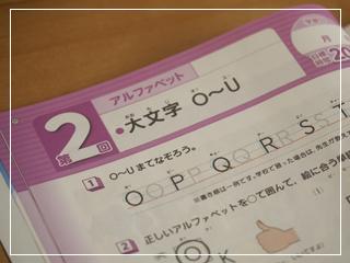 alphabet01.jpg