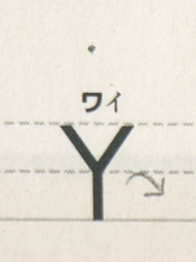 alphabet03.jpg