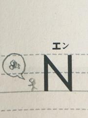 alphabet04.jpg
