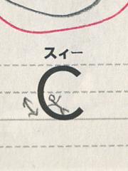 alphabet06.jpg