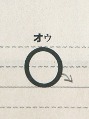 alphabet07.jpg