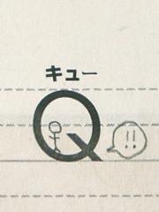 alphabet08.jpg