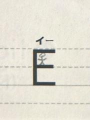 alphabet09.jpg