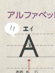 alphabet12.jpg