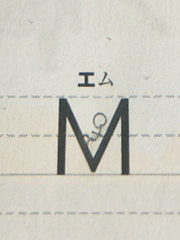 alphabet13.jpg