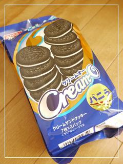 creamO01.jpg