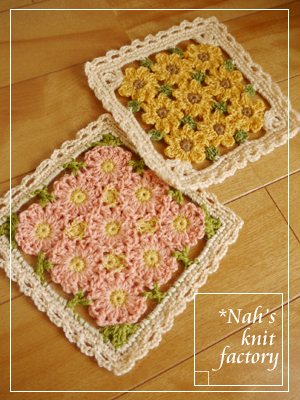 flowerMotif146-12.jpg